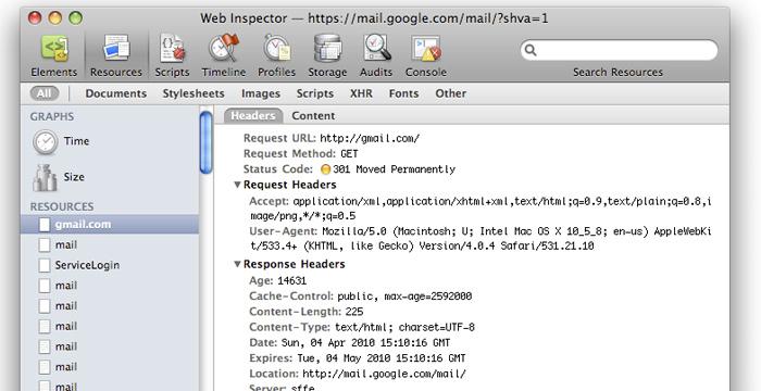 07-safari-osx-inspector-network-tab